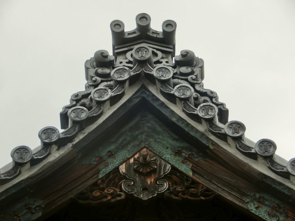 sinmeisya_simomitugi11