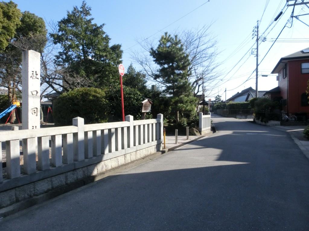 syaguujisya_okazaki1