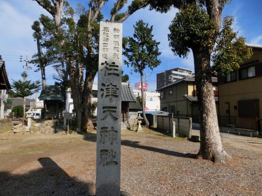 watatumi_okazaki12