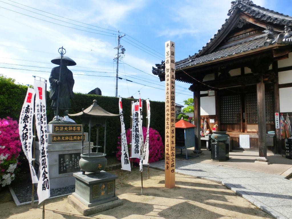 彼岸山 極楽寺
